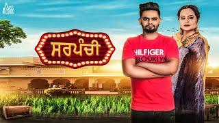 Sarpanchi | (FULL Song) | LV Sidhu & Deepak Dhillon | New Punjabi Songs 2018 | Latest Punjabi Songs
