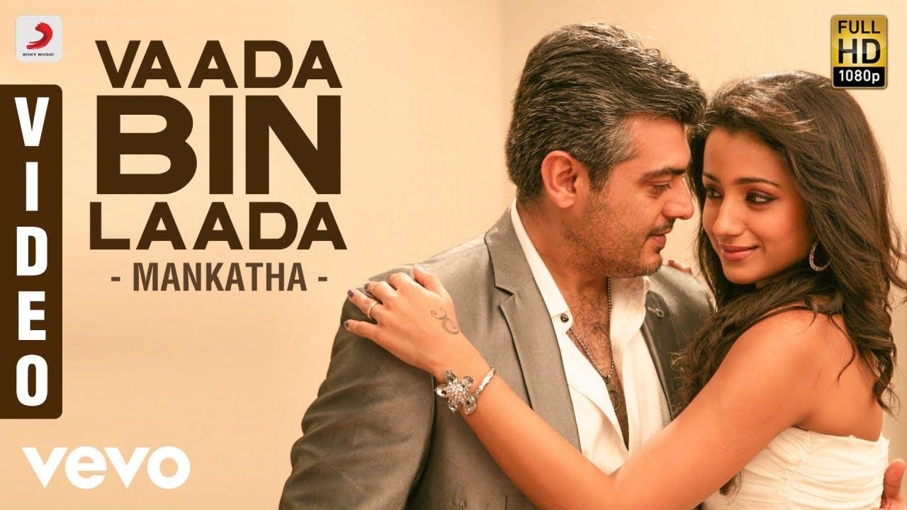 Mankatha - Vaada Bin Laada Video | Ajith, Trisha | Yuvan #1