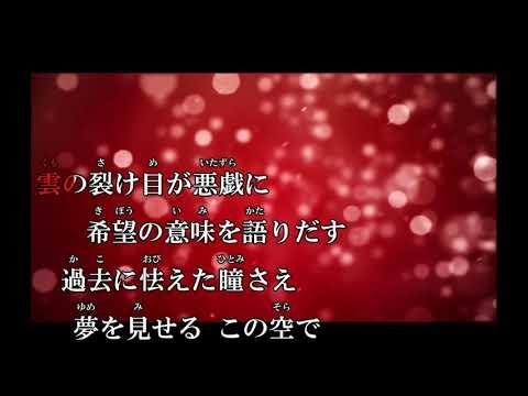 【カラオケ】Rain/亀梨和也(KAT-TUN) ▶4:08