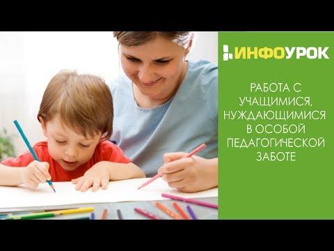 Босова Л. Л.