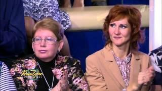 Поле чудес Феликс Луцкий на Первом Канале(Москва)
