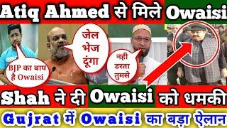 Breaking News गुजरात में Atiq Ahmed से मिलने पहुंचे Owaisi को Amit Shah ने दी Detain करने की धमकी !