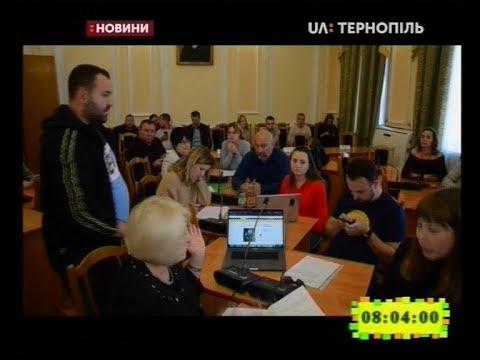 UA: Тернопіль: 17.10.2019. Новини. 8:00