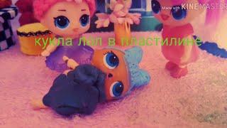 Куклы лол на свалке игрушек