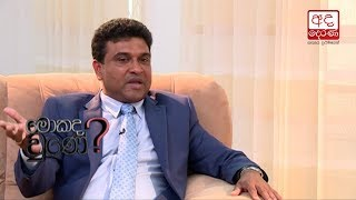 Nalin Bandara speaks to What Happened on IGP
