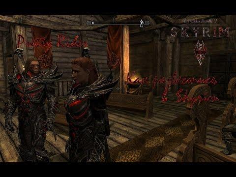 Как развестись в Skyrim. (ЗН)