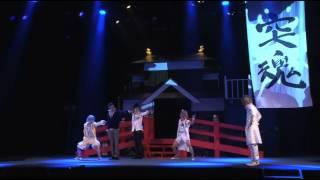 舞台VitaminZ ダイジェスト映像だZ!!!!!! 成松慶彦 検索動画 26
