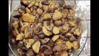 ВЛОГ  Грибы лесные. Как приготовить лесные грибы. Жаренные грибы.