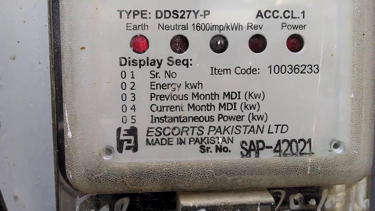 K electric meter reading in urdu