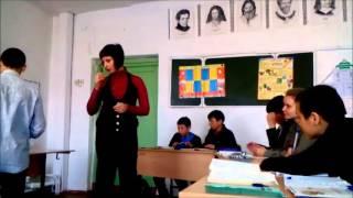 урок математики в 7 классе Кутикова Юлия Александровна