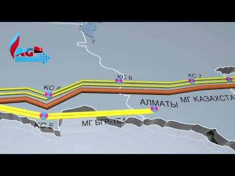 АО «КазТрансГаз» введение в эксплуатацию нитка «С» магистрального газопровода Казахстан-Китай
