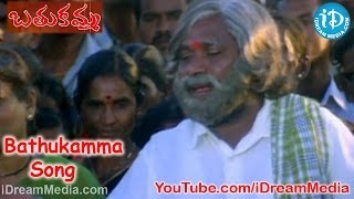 Bathukamma Movie Songs - Bathukamma Song - Sindhu Tolani - Gorati Venkanna