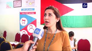  وزارة التعليم وإنقاذ الطفل تطلقان مشروع حق التعليم وإدماج الأطفال السوريين - (13-9-2017)