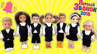 ПЕРВЫЙ РАЗ в Пятый Класс ! Наш Первый день В ШКОЛЕ - Сериал для девочек Школа Барби – Новый сезон
