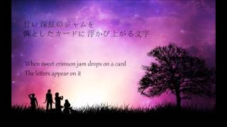 Repeat youtube video 【PAPERMOON】Tommy heavenly6 [Soul Eater]op2 lyrics