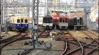 2019/12/31 阪神電車 尼崎駅にて。 2019年最後の「あっちこっちスケッチ」シリーズは最愛の阪神電車で締めくくります。 かつて特急は通過してい...