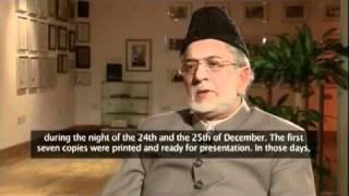 Commentaries of The Holy Quran by Hadhrat Mirza Bashiruddin Mahmood Ahmad(ra), Islam Ahmadiyya
