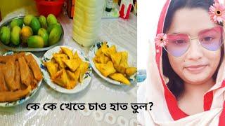 এত মজার খাবার নিয়ে কে আসলো আমার বাসায় /Delicious village Food/BD Vlogger Toma /Vlog