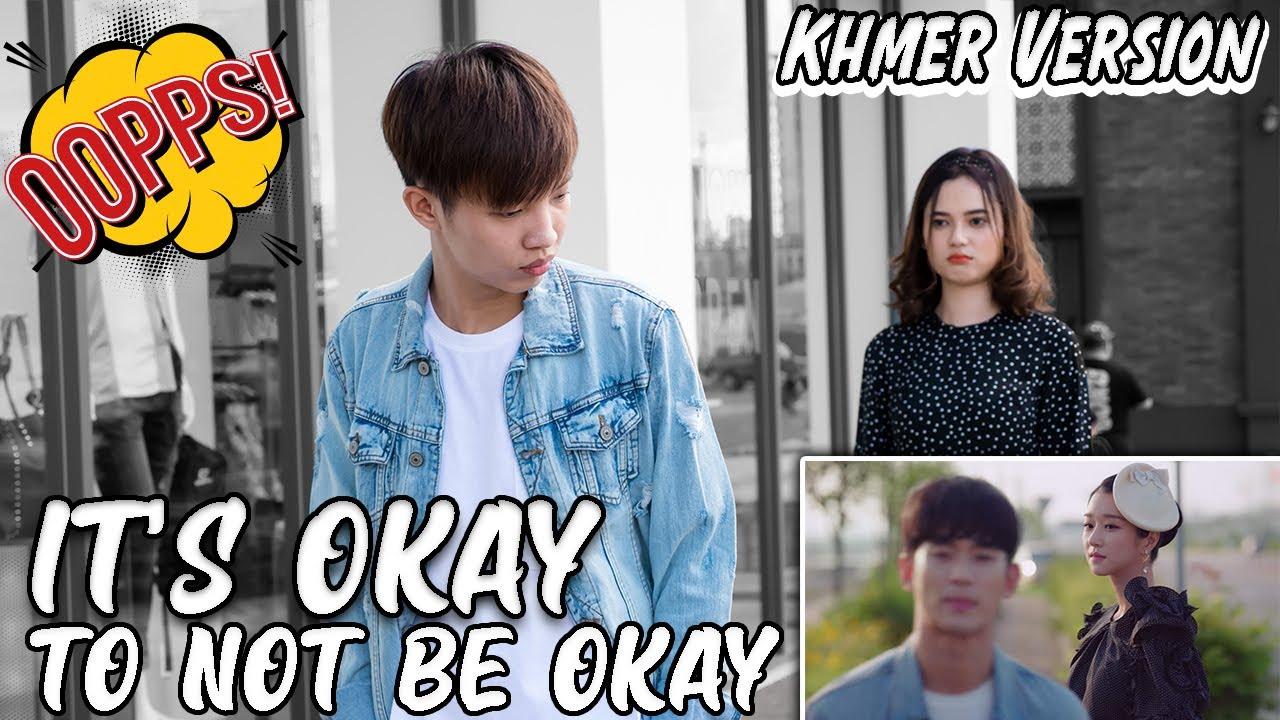 សេីចគាំងអាចដល់ថ្នាក់ឈ្លក់បាយ 😆🤣 - សម្ដែងតាមរឿង It's Okay To NOT Be Okay