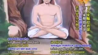 Repeat youtube video Mahavatar Babaji -Meeting the Great Immortal Part 1 of 3