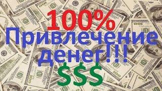 амулет на удачу и богатство  Славянские амулеты  Амулет монета на деньги  Амулеты обереги