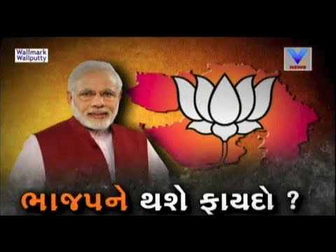 Would Praise of PM Modi's Reforms by Moody help BJP in Gujarat Polls? | Vtv News