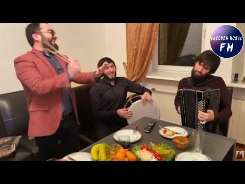 ШАМХАН ДАЛДАЕВ В КОМПАНИИ ДРУЗЕЙ СБОРНИК ЧЕЧЕНСКИХ НАРОДНЫХ ПЕСЕН 2020