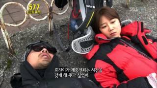 (0818) 접속! 무비월드 577 프로젝트 방영분