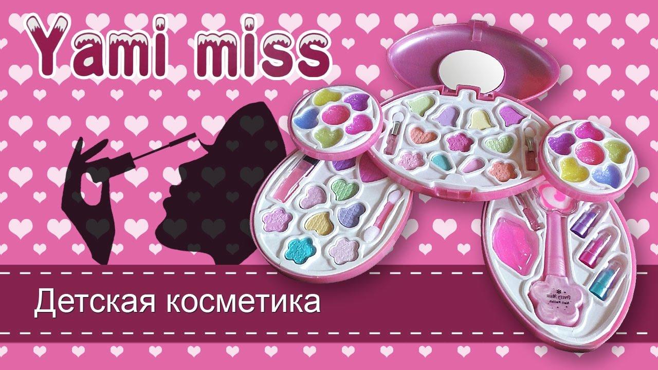 Детская косметика для девочек оптом от производителя представлена в широком ассортименте в нашем магазине.