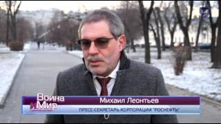 9 Канал ТВ   Михаил Леонтьев   Израильтяне должны понимать кто такой Бандера