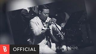 [Special Clip] Jung hyung suk(정형석) - Just Pure Love(사랑 그대로의 사랑) (Making ver.)