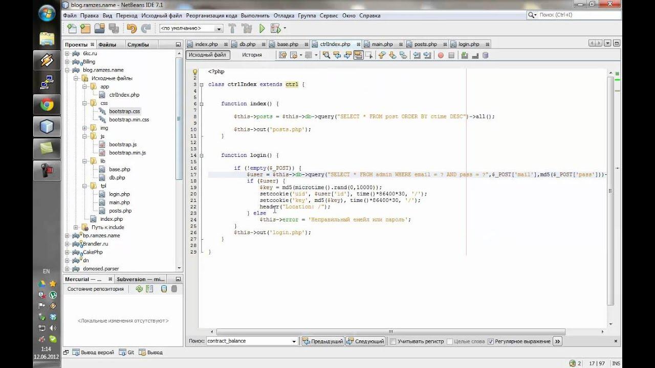 Как сделать сайт с нуля на php как сделать сайт программой kompozer