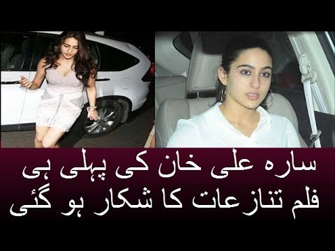 In Graphics  sara ali khan bollywood debut film kedarnath director and producer fight for