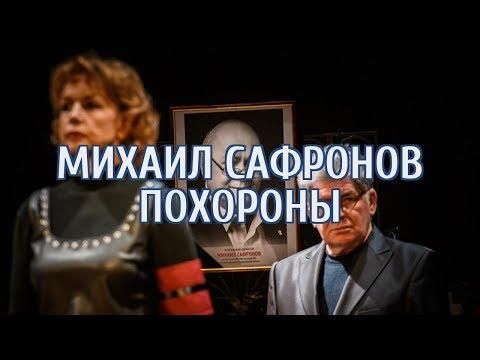 🔴 На Урале простились с директором Свердловской музкомедии