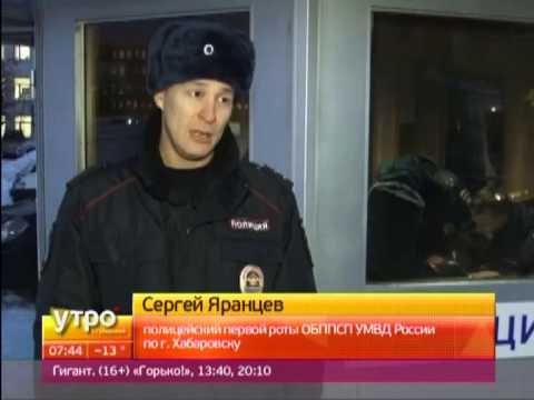 Работа в мвд украины вакансии