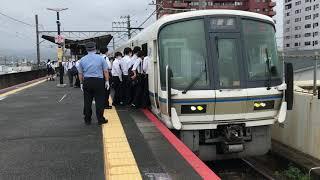 【満員電車!!w】JR嵯峨野線221系(4両K9編成) E普通 京都行き 丹波口1番のりば発車