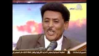 الفنان/ اسماعيل حسب الدائم/ لما اشوفك Qoukaa