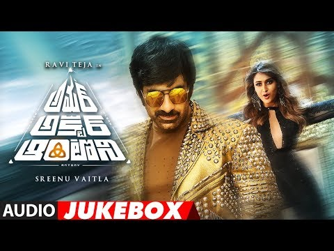 Amar Akbar Anthony Full Songs Jukebox | Ravi Teja, Ileana D'Cruz