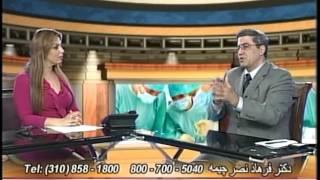 آرتروز مفاصل دکتر فرهاد نصر چیمه Osteorthritis Dr Farhad Nasr Chimeh