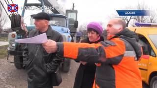 видео Важный ремонт в Тернополе