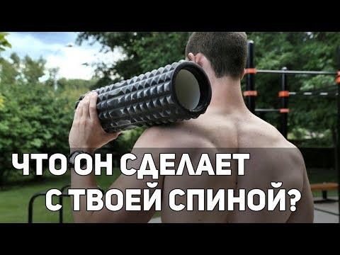 Упражнения для здоровой спины / Выпуск 2