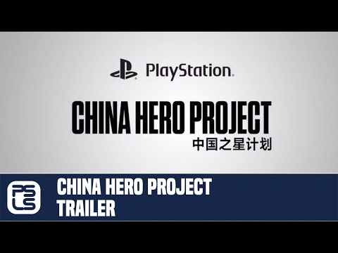 "PlayStation VR Upcoming ""China Hero Project"" Games Trailer"