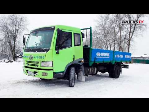 Китайский ЗИЛ. тест-драйв FAW 1083 /обзор Тракс ТВ