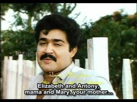 Namukku Parkkan Munthirithoppukal - The Proposal Scene (with English Subtitles)