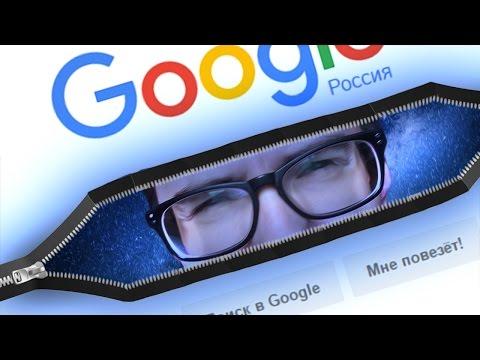 Кого Ищут в Google Больше Всего?