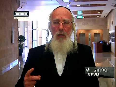 """ערוץ הכנסת - ח""""כ ישראל אייכלר -סליחה, טעיתי"""