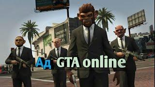 Читеры забирают деньги в Grand Theft Auto V ONLINE (Читеры Ох*ели)