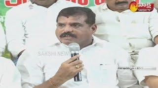 AP Minister Botsa Satyanarayana Press Meet LIVE   Visakhapatnam