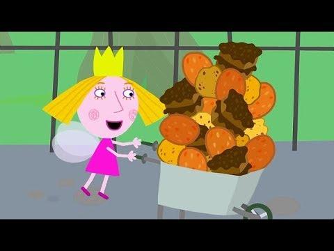 Новая серия Королева печет сладости 🍰 Маленькое королевство Бена и Холли | Сезон 2, Серия 37