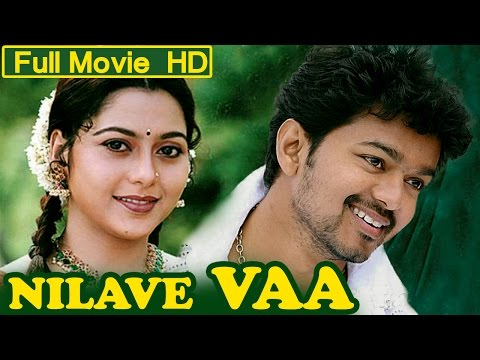Tamil Full Length Movie | Nilave Vaa Full HD Movie | Ft. Ilaiyadalapathi Vijay, Suvalakshmi